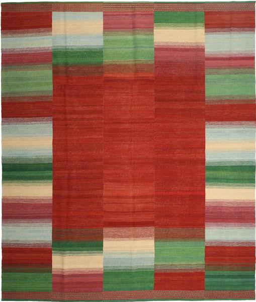 キリム モダン 絨毯 246X297 モダン 手織り 錆色/深紅色の (ウール, ペルシャ/イラン)
