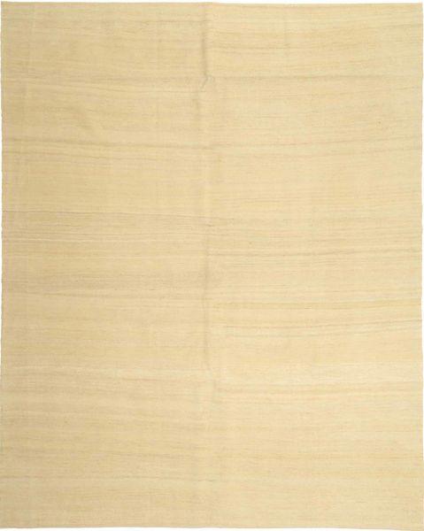 キリム モダン 絨毯 223X281 モダン 手織り ベージュ (ウール, ペルシャ/イラン)