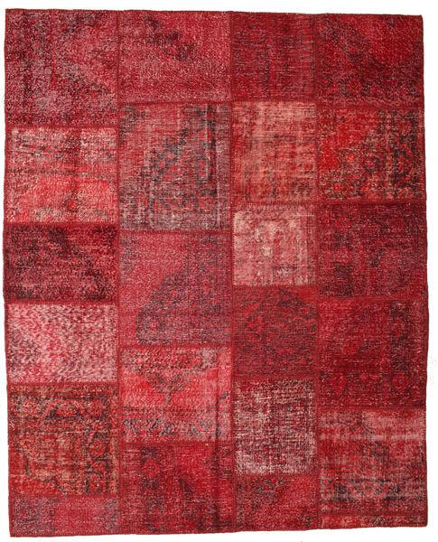 パッチワーク 絨毯 195X244 モダン 手織り 深紅色の/赤 (ウール, トルコ)