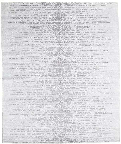 Himalaya 絨毯 246X294 モダン 手織り ホワイト/クリーム色/薄紫色 (ウール/バンブーシルク, インド)