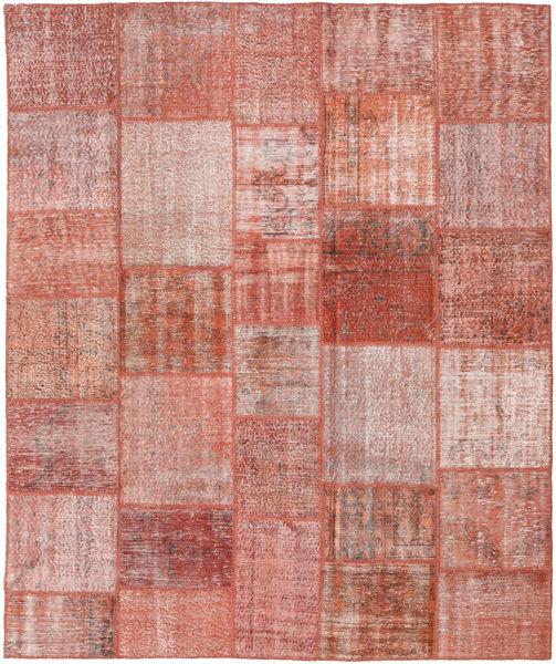 パッチワーク 絨毯 251X300 モダン 手織り 深紅色の/ライトピンク 大きな (ウール, トルコ)