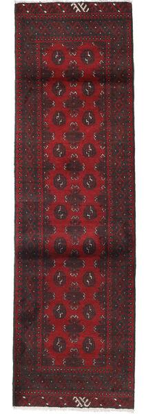 アフガン 絨毯 80X274 オリエンタル 手織り 廊下 カーペット 深紅色の/濃い茶色 (ウール, アフガニスタン)