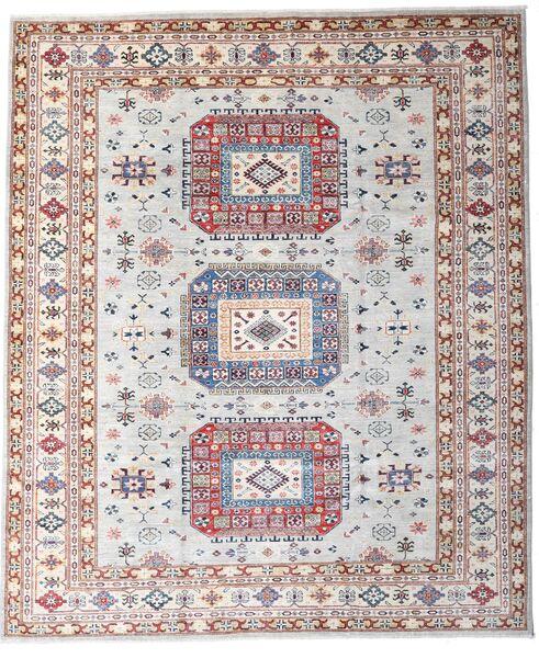 Mirage 絨毯 240X283 モダン 手織り 薄い灰色/薄紫色 (ウール, アフガニスタン)