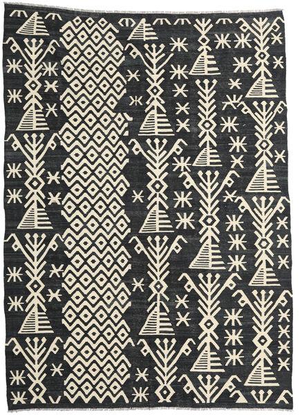 キリム モダン 絨毯 210X288 モダン 手織り 濃いグレー/ベージュ (ウール, アフガニスタン)