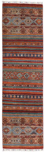 Shabargan 絨毯 83X292 モダン 手織り 廊下 カーペット 濃い茶色/赤 (ウール, アフガニスタン)