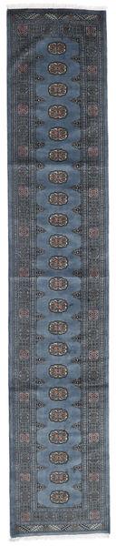 パキスタン ブハラ 3Ply 絨毯 77X405 オリエンタル 手織り 廊下 カーペット 青/濃いグレー (ウール, パキスタン)