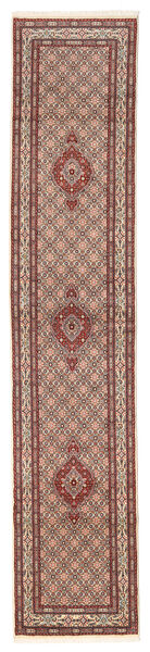 ハマダン 絨毯 84X270 オリエンタル 手織り 廊下 カーペット 深紅色の (ウール, ペルシャ/イラン)