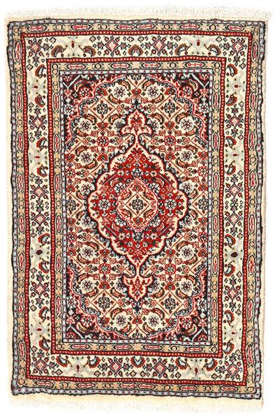 ムード 絨毯 56X86 オリエンタル 手織り ベージュ/濃いグレー (ウール/絹, ペルシャ/イラン)