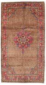 コリアイ 絨毯 152X287 オリエンタル 手織り (ウール, ペルシャ/イラン)