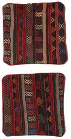 キリム クッションカバー 絨毯 50X50 オリエンタル 手織り 正方形 (ウール, トルコ)