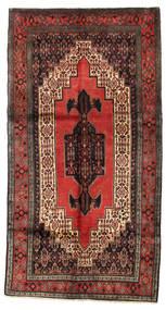 センネ 絨毯 154X290 オリエンタル 手織り 深紅色の/濃い茶色 (ウール, ペルシャ/イラン)