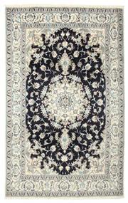 ナイン 絨毯 190X305 オリエンタル 手織り (ウール/絹, ペルシャ/イラン)