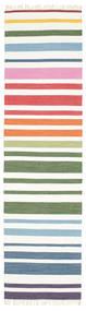 Rainbow Stripe - 白 絨毯 80X300 モダン 手織り 廊下 カーペット ホワイト/クリーム色 (綿, インド)