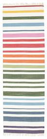 Rainbow Stripe - 白 絨毯 80X250 モダン 手織り 廊下 カーペット ベージュ/ホワイト/クリーム色 (綿, インド)
