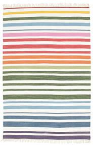 Rainbow Stripe - 白 絨毯 140X200 モダン 手織り ホワイト/クリーム色/ベージュ (綿, インド)