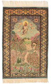 イスファハン 画像/絵 署名: Haghighi 絨毯 163X230 オリエンタル 手織り 茶/ベージュ (ウール/絹, ペルシャ/イラン)