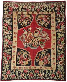 キリム セミアンティーク 絨毯 287X355 オリエンタル 手織り 深紅色の/黒 大きな (ウール, スロベニア)