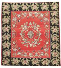 キリム セミアンティーク 絨毯 272X290 オリエンタル 手織り 正方形 濃いグレー/赤 大きな (ウール, スロベニア)