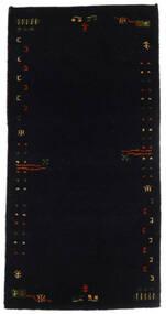 ギャッベ インド 絨毯 71X141 モダン 手織り 黒 (ウール, インド)