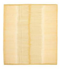 キリム モダン 絨毯 254X288 モダン 手織り 暗めのベージュ色の/ベージュ 大きな (ウール, アフガニスタン)