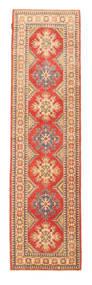 Turkeman Ariana 絨毯 84X312 オリエンタル 手織り 廊下 カーペット 錆色/薄茶色 (ウール, アフガニスタン)