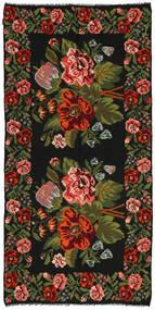 薔薇 キリム 絨毯 158X315 オリエンタル 手織り 黒/深緑色の (ウール, モルドバ)