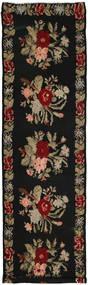 薔薇 キリム 絨毯 146X537 オリエンタル 手織り 廊下 カーペット 黒/薄茶色 (ウール, モルドバ)
