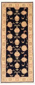タブリーズ 50 Raj シルク製 絨毯 123X310 オリエンタル 手織り 廊下 カーペット 濃い紫/錆色 (ウール/絹, ペルシャ/イラン)