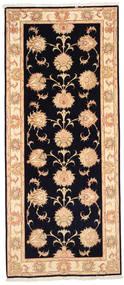 タブリーズ 50 Raj シルク製 絨毯 125X294 オリエンタル 手織り 廊下 カーペット 濃い紫/薄茶色 (ウール/絹, ペルシャ/イラン)