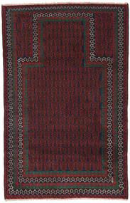バルーチ 絨毯 84X136 オリエンタル 手織り 黒/深紅色の (ウール, アフガニスタン)