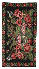 薔薇 キリム Moldavia 絨毯 170X310 オリエンタル 手織り 黒/深紅色の (ウール, モルドバ)