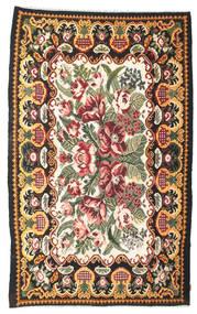 薔薇 キリム Moldavia 絨毯 189X307 オリエンタル 手織り 濃いグレー (ウール, モルドバ)
