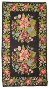 薔薇 キリム Moldavia 絨毯 195X367 オリエンタル 手織り 黒/濃い茶色 (ウール, モルドバ)