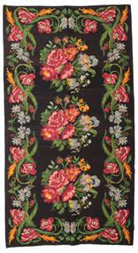 薔薇 キリム Moldavia 絨毯 180X327 オリエンタル 手織り 黒/深緑色の (ウール, モルドバ)