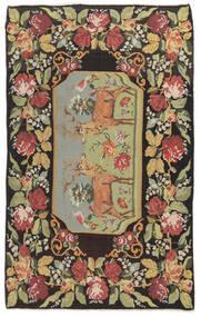 薔薇 キリム Moldavia 絨毯 178X295 オリエンタル 手織り 濃いグレー/暗めのベージュ色の (ウール, モルドバ)
