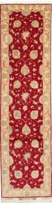 タブリーズ 50 Raj シルク製 絨毯 79X315 オリエンタル 手織り 廊下 カーペット 赤/錆色 (ウール/絹, ペルシャ/イラン)