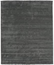 ハンドルーム Fringes - 濃いグレー 絨毯 250X300 モダン 深緑色の/深緑色の 大きな (ウール, インド)