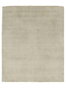 ハンドルーム Fringes - グレー/薄緑色 絨毯 200X250 モダン 薄い灰色 (ウール, インド)