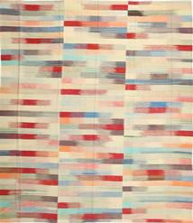 キリム モダン 絨毯 251X287 モダン 手織り ベージュ/薄い灰色 大きな (ウール, アフガニスタン)
