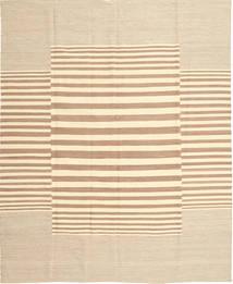 キリム モダン 絨毯 191X228 モダン 手織り ベージュ/薄茶色 (ウール, アフガニスタン)