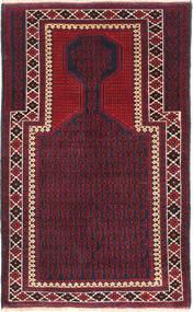 バルーチ 絨毯 87X148 オリエンタル 手織り 深紅色の/濃い茶色 (ウール, アフガニスタン)