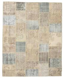 パッチワーク 絨毯 238X300 モダン 手織り 薄い灰色/ベージュ (ウール, トルコ)