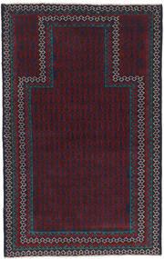 バルーチ 絨毯 88X139 オリエンタル 手織り 黒/深紅色の (ウール, アフガニスタン)