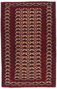 バルーチ 絨毯 80X133 オリエンタル 手織り 深紅色の (ウール, アフガニスタン)