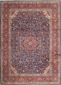 ハマダン シャフバフ 絨毯 270X377 オリエンタル 手織り 黒/濃い茶色 大きな (ウール, ペルシャ/イラン)