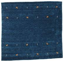ギャッベ ルーム Two Lines - 紺色の 絨毯 200X200 モダン 正方形 紺色の (ウール, インド)