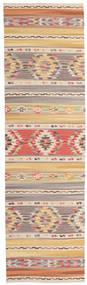 キリム Nimrud 絨毯 80X300 モダン 手織り 廊下 カーペット 薄い灰色/ベージュ (ウール, インド)