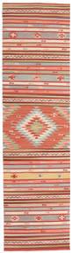 キリム Mersin 絨毯 80X300 モダン 手織り 廊下 カーペット 錆色/ホワイト/クリーム色 (ウール, インド)