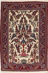 クム Sherkat Farsh 絨毯 84X118 オリエンタル 手織り (ウール, ペルシャ/イラン)