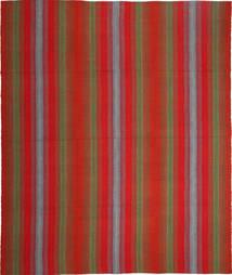 キリム モダン 絨毯 247X300 モダン 手織り 錆色/深紅色の (ウール, ペルシャ/イラン)